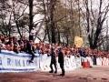 KKS Kalisz - Ostrovia Ostrów (sezon 1995/96)